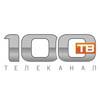 100 ТВ смотреть онлайн бесплатно