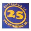 25 канал смотреть бесплатно без регистрации