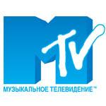 MTV Россия смотреть бесплатно онлайн