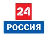 Играть бесплатно Россия 24 без регистрации