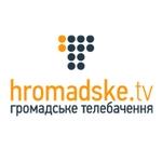 Смотреть ТВ онлайн Громадське тв