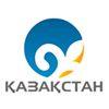 Играть бесплатно Казахстан без регистрации