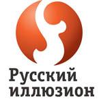 Русский Иллюзион смотреть онлайн бесплатно