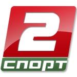 Спорт 2 смотреть бесплатно онлайн
