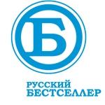 Играть бесплатно Русский бестселлер без регистрации